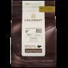 Imagen de la bolsa de cobertura de chocolate de 2 kilos y medio